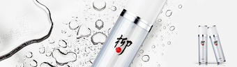 [新品] 柳liu 極簡保養3步驟!輕輕一噴+4段高效淡班+隱形美白罩,今夏讓你肌膚保養超有感