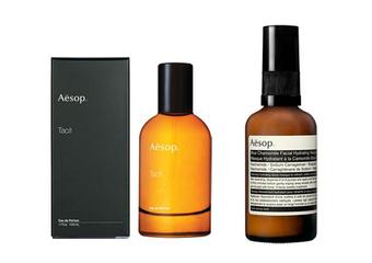 Aesop「悟香水、藍甘菊保濕面膜」清新迷人的芳香舒緩肌膚、調節平衡、補充水分的強效護理