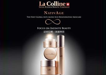 La Colline搶攻微風信義,全台首間旗艦專櫃盛大開幕,名人瘋體驗奢華護理
