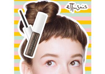 艾杜紗 - 「魅惑心機眉粉筆」 1支結合眉筆與眉粉 輕鬆畫出自然的流行眉