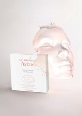 雅漾 - 「活泉舒緩保濕面膜」肌膚蘊藏活泉力,這個夏季讓你肌膚散發年輕光采