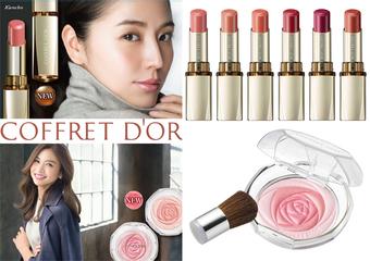 佳麗寶 - COFFRET D'OR 2016 秋季限定彩妝上市