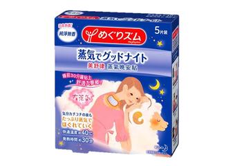 美舒律蒸氣晚安貼 - 40℃幸福溫熱KISS後頸 全身放鬆入睡ING