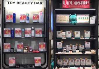 @cosme store信義微風二號店6/7開幕,UrCosme「排行榜試妝區」新登場!專櫃X開架「化妝水」、「眼影」TOP10等你來試!