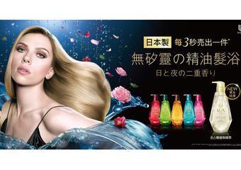 LUX - 日本LUX LUMINIQUE新品絢麗上市 全系列新升級添加有機精油