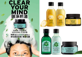 THE BODY SHOP - 髮質照護寶典 頭淨腦清涼一夏 全新上市【天然植萃護髮系列】