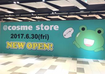 [Try Beauty Bar] @cosme store台中店6/30開幕!主題試妝區同步登場!