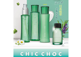 CHIC CHOC - 【植萃。舒活系列】調理健康肌膚の起點 7月全新品項新登場