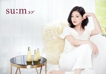 [2017週年慶] su:m37°甦秘 - 「暖‧閨密」 與你一起守護美麗的可能