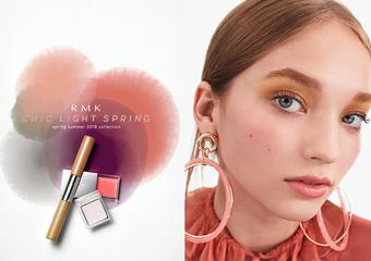 RMK - CHIC LIGHT SPRING 2018 collection 春日妝彩 2018年01月05日 全新發售