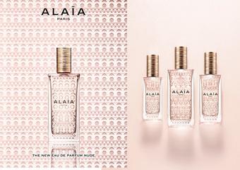 ALAIA -「典雅女伶淡香精」宛如女人自然散發的肌膚香氣 永恆的絕美工藝香氛