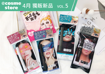 [@cosme store] 話題新品駕到!熱賣款睫毛膏~一刷即有日本女孩的水汪汪大眼!