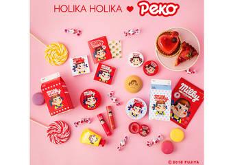 HOLIKA HOLIKA - 不二家牛奶妹Peko聯名限定彩妝終於來台!甜蜜度、可愛度、酸甜指數UP 8/1正式上市!