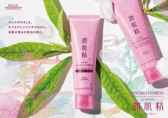 KOSE - 「涵萃 潤肌精」深層毛孔卸粧油凝膠 2018/10/1 新上市