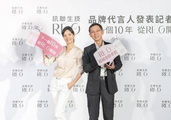 RE.O訊聯 - 正式宣布年度品牌大使Janet! 生技保養品再創經典,一次啟動抗老全效防禦