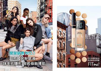 媚比琳 - 超強新品 引爆流行新時尚 雙11不孤單,就是要上蝦皮購物搶好康