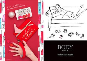 RMK - 聖誕限定新品!與插畫家Laura Denton共同打造,誕生別緻的彩妝與底妝2款旅行組。