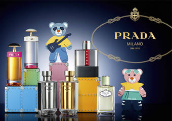 Prada - 聖誕限量香氛,忠孝SOGO旗艦店2018週年慶與耶誕活動!