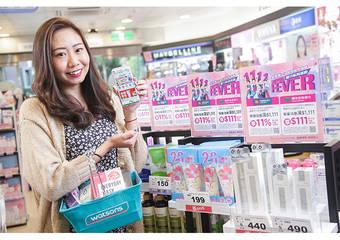 屈臣氏 - 歡慶雙11購物節,網路商店超狂折扣,最低下殺43折!