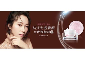 UNT - 「玫瑰煥白美肌霜」一抹開啟無瑕美肌模式 潤透光感無極限