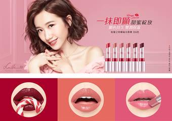 UNT - 「秘蜜之吻糖磁光唇膏」 甜蜜上市!Lulu化身幸福感小女人,雙唇盡顯豐盈潤澤