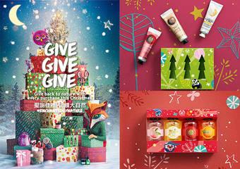 THE BODY SHOP - 2018聖誕魔幻森林,邀請您一起回饋大自然,【莓果糖果系列】新上市