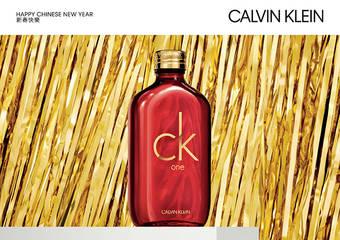 Calvin Klein - 一同歡慶熱鬧時節!ck one首款節慶版「ck one 中性淡香水」限量版