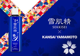 KOSE - 藥用雪肌精國際知名時裝品牌KANSAI YAMAMOTO限定聯名設計,山本寬齋聯名限量組,2019年1月限量上市