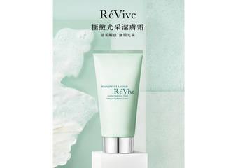 ReVive -  全新「極緻光采潔膚霜」運用獨家專利微脂囊體科技 從肌底感受極致奢華潔淨效果