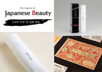 百年歷史的美白研究!美白的先驅│日本品牌傳奇史