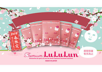 LuLuLun - 衝破十億片銷量 今年再推出人氣春限定櫻花面膜 日本同步給妳少女粉嫩美肌