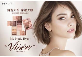 VISEE - 宛若天生 深邃大眼!依膚色選擇 專屬我的眼彩
