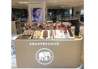 香緹卡 - 全新台南慈善概念櫃登場 夢幻IG打卡熱點同慶!完整搬移北極熊與絢爛極光