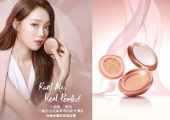 蘭芝 -「玫瑰光雙效氣墊粉霜」熱銷1周年生日慶  換上裸粉新裝限量登場