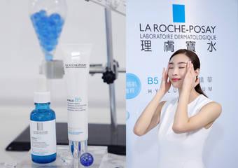理膚寶水 - 風靡韓國藥妝熱銷NO.1【B5彈潤修復系列】全新上市 領先全球科研實證 敏感肌適用