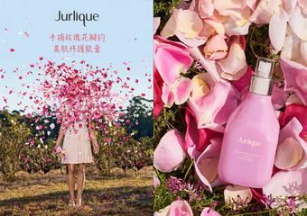 Jurlique - 全球玫瑰控引頸期盼 手摘珍稀花瓣的美肌賦活能量 「玫瑰活膚露2019奢華限定版」全新上市!
