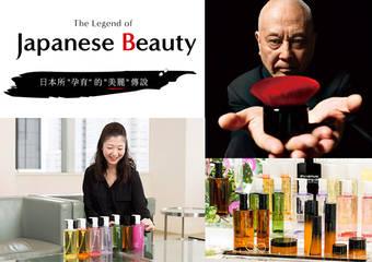 日籍彩妝師所創造出的日本首瓶「潔顏油」│ 日本品牌傳奇史