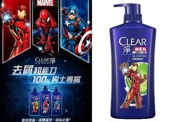 Clear淨 - 漫威限定款洗髮乳!《復仇者聯盟:終局之戰》這3位英雄讓你帶回家