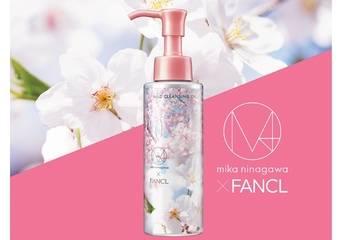 FANCL - 與蜷川實花攜手打造粉嫩春櫻盛典 綻放美肌 櫻花特別版全台限量上市