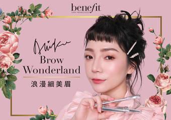 Benefit - 貝玲妃x少女人妻的粉紅玩具聯名眉彩組