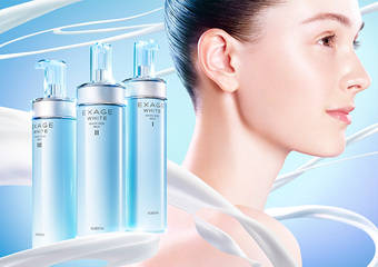 ALBION - 革新美白 新升級「活潤透白新晶能滲透乳」打造澄澈光感透白肌