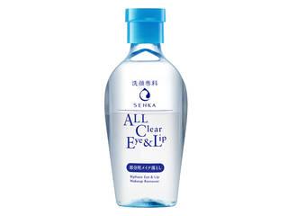 洗顏專科  - 跟頑固眼妝說掰掰 眼妝一卸就掉 溫和不熏眼 「超微米淨透眼唇卸粧液」2019.05屈臣氏限量上市