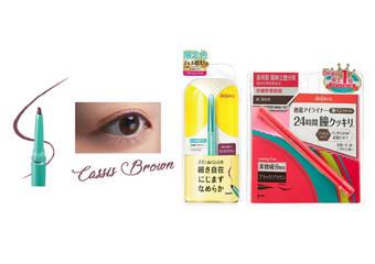 dejavu - 夏日就是不暈承諾!超滑順開架眼線 2019台灣限定「就是不暈柔霜眼膠筆黑栗棕」描繪出最具女人味的魅惑眼線