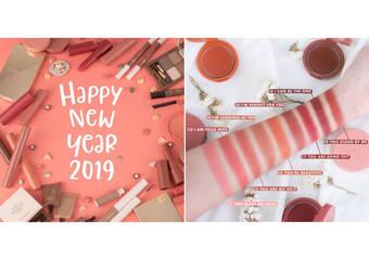 4U2 - 2018→2019年 IG霸屏率最高!泰國美妝品牌4U2大勢崛起,高顏值彩妝魅力全解析!