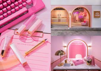 雅詩蘭黛 - My Cover彩妝盛宴強勢來襲 韓國原汁原味空運來台 一站式奢寵美妝體驗 訂製專屬完美妝容 最INS的粉漾狂歡趴 即刻點燃粉紅少女心