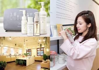 Mediplus - 引領日本濕潤美容風潮Mediplus於華山開設首間「放鬆小屋」快閃店