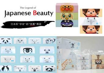 顛覆面紙常識! 保濕面紙即是美麗的救世主「nepia - 鼻貴族」│日本品牌傳奇史