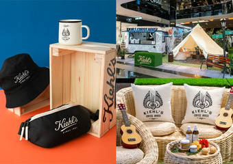 "KIEHL'S - ""K""AMPING COFFEE HOUSE快閃巡迴 迎接兩週年,打造今夏最好拍、最好玩、最放鬆的城市露營咖啡館!"