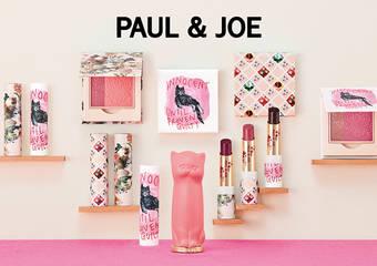 PAUL & JOE - 葡萄酒變化多端的風情令人迷戀陶醉 PAUL & JOE 2019 秋妝「南法酒莊」系列 讓妳一樣迷人有魅力