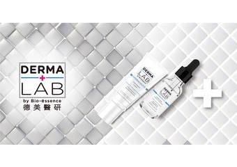 Derma Lab - 德美醫研 No1 新加坡醫美保養品牌 在台上市